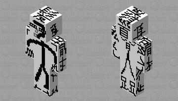漢字人 Hanzi/Kanji/Hanja Symbol Person Minecraft Skin