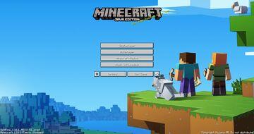 Simplistic Menu Minecraft Texture Pack