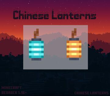 Chinese Lanterns(Bedrock Edition) Minecraft Texture Pack