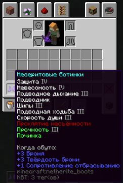 Color Coded Enchants (Rus) Minecraft Texture Pack