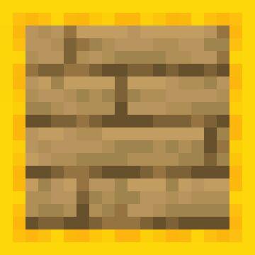 Slab version of Planks Minecraft Texture Pack