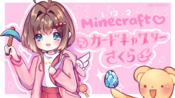Cardcaptor Sakura Custom pack! 1.12.2 (7th Update) Minecraft Texture Pack