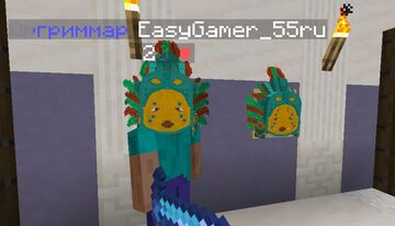 Aztec warrior mask(With feathers) Minecraft Texture Pack