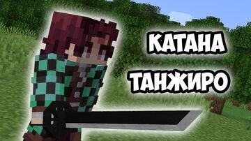 Tanjiro sword Minecraft Texture Pack