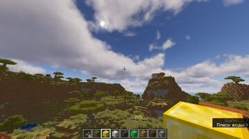 CONTI Sky RP Minecraft Texture Pack