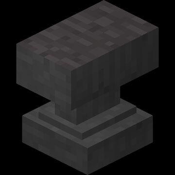 Quieter Anvils Sound Pack Minecraft Texture Pack