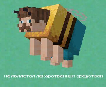 Beebav (Optifine) Minecraft Texture Pack