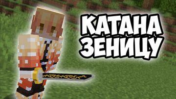 Zenitsu sword Minecraft Texture Pack