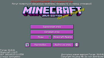 Neon Inventory Minecraft Texture Pack