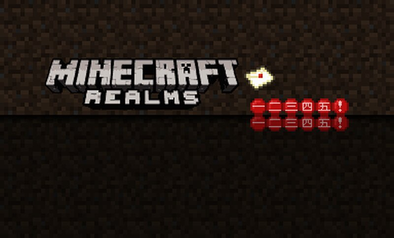 Realms Notifications - Preview