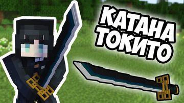 Tokito Muichiro katana Minecraft Texture Pack