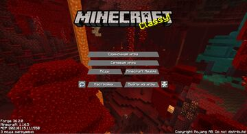 UI HN v.1.0.5,2 (1.16.+) Minecraft Texture Pack