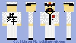 Gigi D'Agostino Minecraft Skin