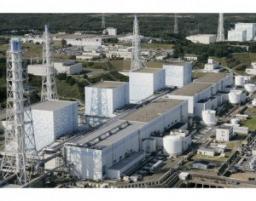 Fukushima Nuclear Power Plant Minecraft