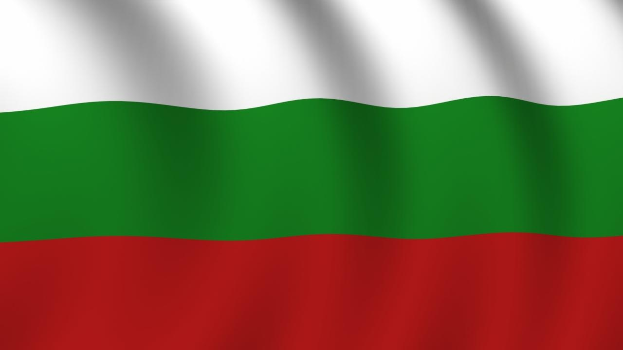 bulgaria v1 0 1