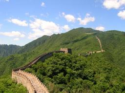 Great Wall of China (Wonders of the World part 3) Section 2 Minecraft Map & Project
