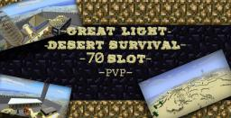 ░▒▓ 1.8 DESERT SURVIVAL ▓▒҈҈҈҈҈҈҈҈░ PVP | 82 SLOT | TOWNS | SURVIVAL Minecraft