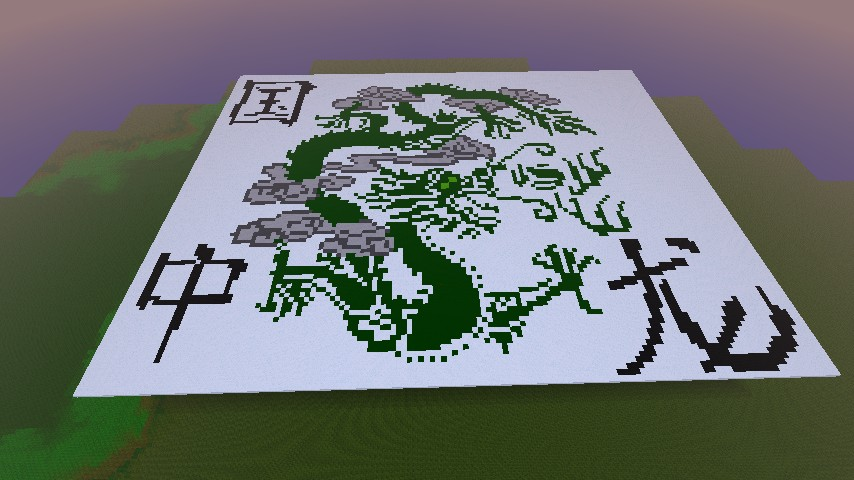 Chinese Dragon Pixel Art Minecraft Map
