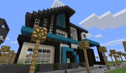The Modern House 2 Minecraft