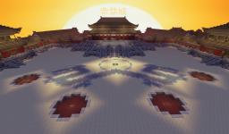 Palais Imperial de Xi-Imperial Palace of Xi Minecraft Project