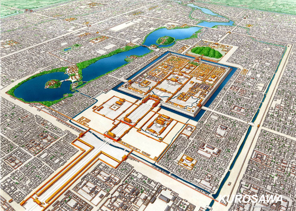How to Build the Forbidden City And Other Major Complex Building