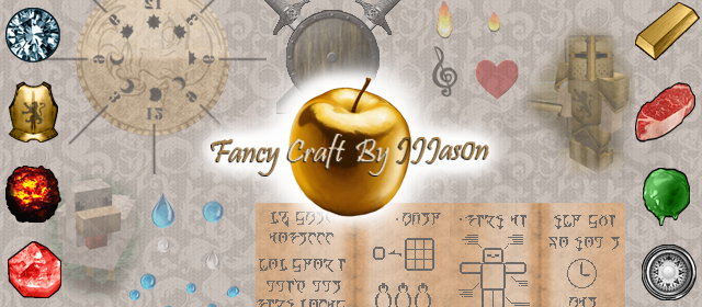 FancyCraft
