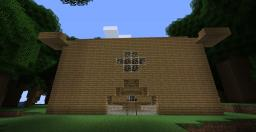 The Zen Library of Infinite Wisdom Minecraft Map & Project