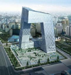 Beijing Chinese Central Television Headquarters Minecraft Map & Project