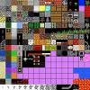 my firs texture pack