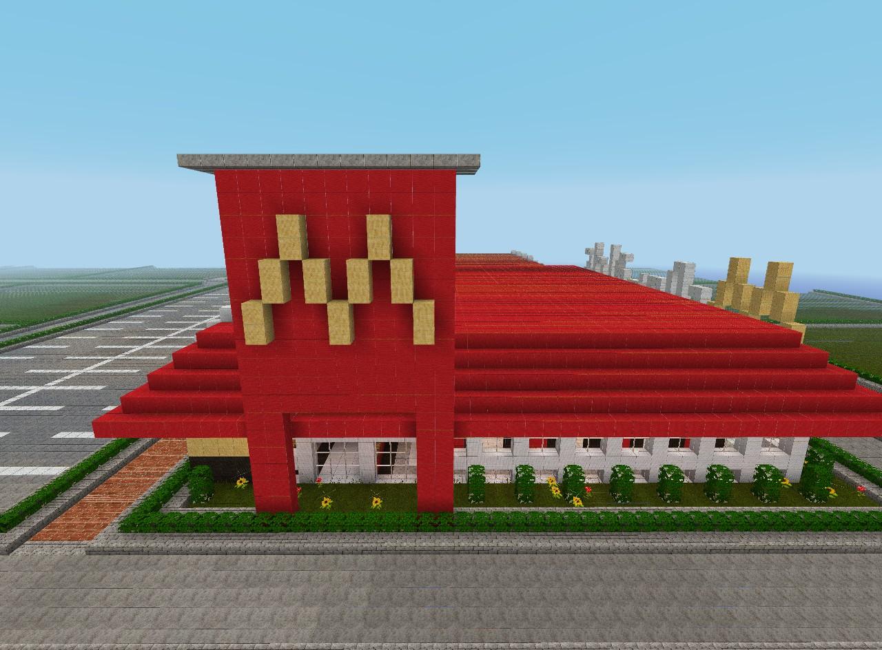 Minecraft Mcdonalds | ...