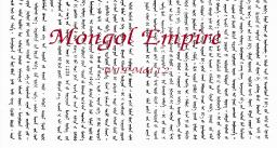 [W.I.P] Mongol Empire Mod for 1.2 {Recruiting for a Modding Team} Minecraft Mod