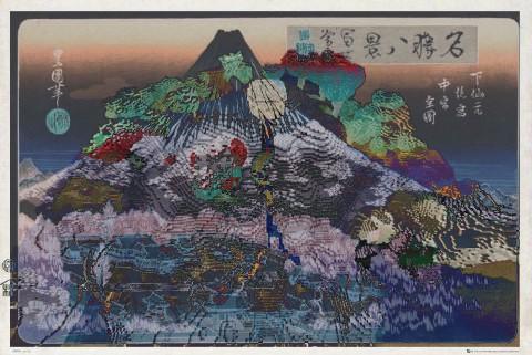 Mount Fuji Custom Terrain Minecraft Project