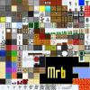 Mrb Texture pack 1.1