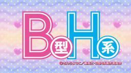 B Gata H Kei Characters Minecraft Blog