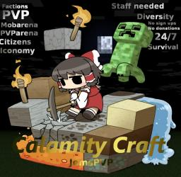 Calamity Craft - JemsPVP Minecraft Server