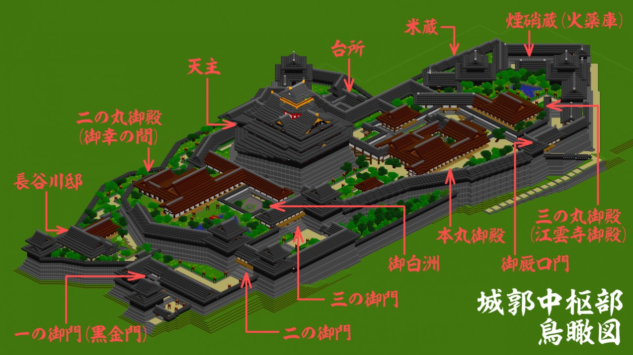 azuchi castle, japan minecraft project
