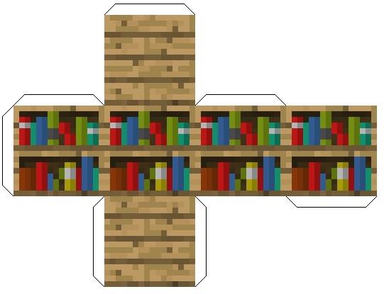 faire une biblioth que en papier minecraft blog. Black Bedroom Furniture Sets. Home Design Ideas
