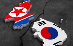 North Korea - DMZ - Kijŏng tong Minecraft Map & Project