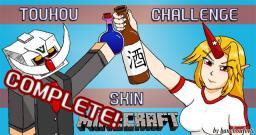 PC Touhou Skin Challenge [COMPLETE] Minecraft Blog