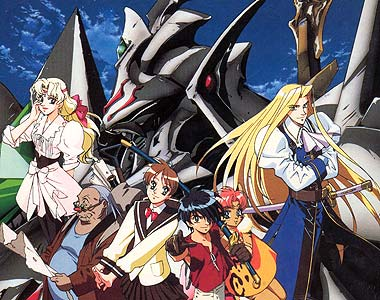 Vision Of Escaflowne Minecraft Blog
