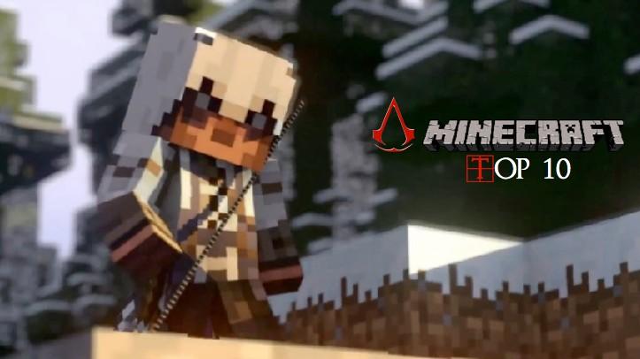 Top Assassins Creed Skins Minecraft Blog - Skins para minecraft pe con alas