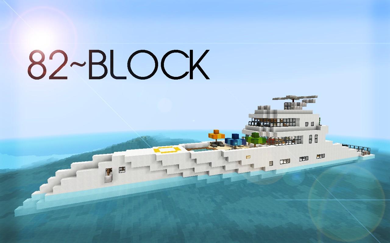 Minecraft Build Yacht
