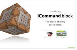  iCommand Block: Coming soon! :D  Minecraft