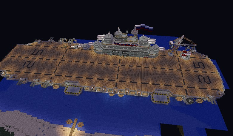 Huge aircraft carrier filled with loot...and zombies ;)