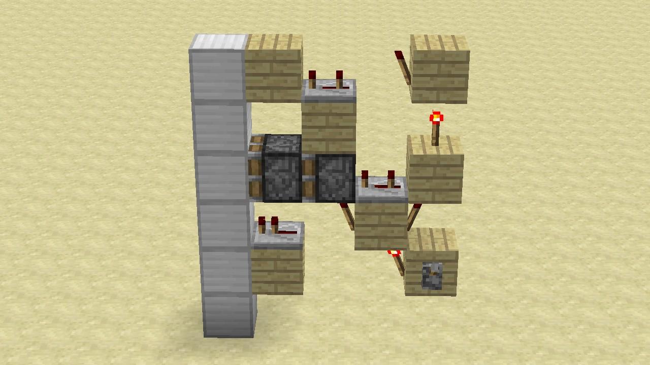 Hidden 1x2 piston door - Minecraft Forum