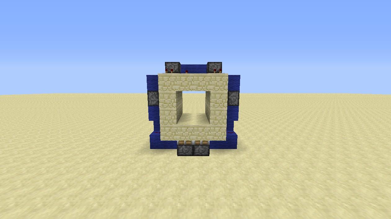 Piston Door 2x2 2x2 Flush Piston Door