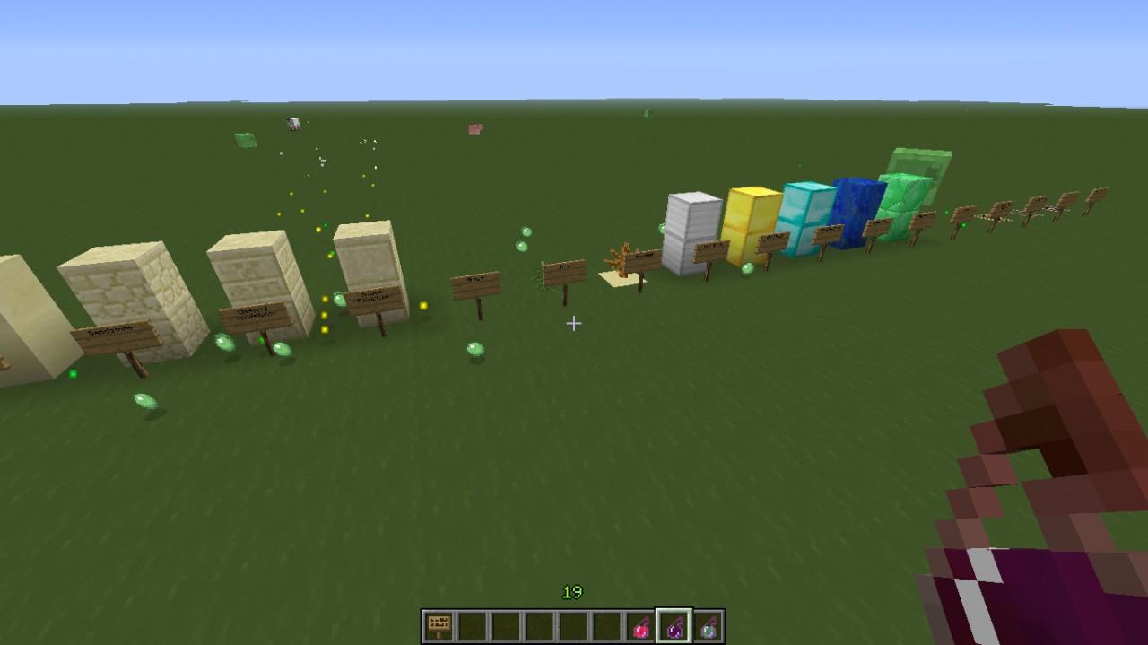 lbp2fan's Texture Pack (Original) Minecraft Texture Pack