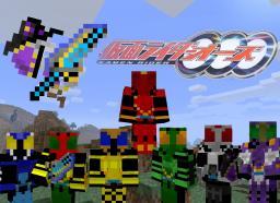 [1.3.2] Kamen Rider Craft 000 Minecraft