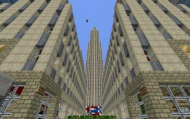 Blockefeller Plaza