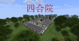 四合院 (SiHeYuan) Old chinese style house n°2 Minecraft Map & Project